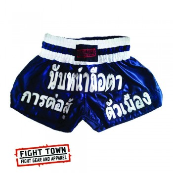 Muay Thai Shorts - Fight Town - Mørkeblå Muay Thai Shorts