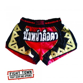 Muay Thai Shorts - Fight Town - Sort og rød Muay Thai Shorts